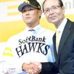 松坂大輔がソフトバンクに移籍!