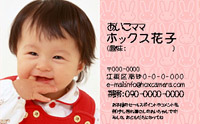 mamacard