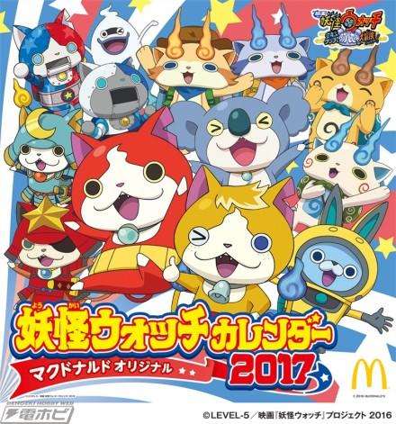 makudo2017