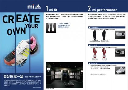 mi_adidas01_l