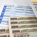 月13万貰えるドイツの謎の給付金システムって?