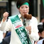 【都知事選】小池氏当選・賛否両論の嵐の末の結果