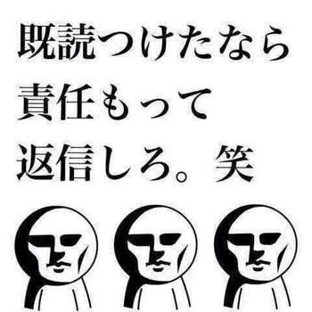 dontmidoku