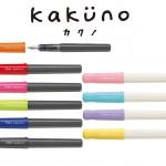 1000円代で使える廉価版万年筆