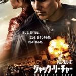 11月公開おすすめ映画