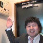 アットルーム・生活お役立ちビデオ「設備トラブル対応法/電気」