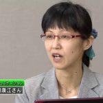 鳥取看護大学 身近な看護:生活に役立つコミュニケーション(2016.6)