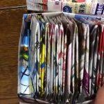 【生活の知恵】【048】【折り紙】超便利! チラシで作る小さなごみ入れ