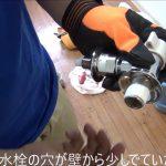 【DIY】自分で行う洗濯水栓交換方法|生活水道センター