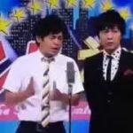 流れ星 ちゅうえい 瀧上 ギャグ 漫才 !!! 爆笑 面白い 動画 www ゲートボール  おじいちゃん
