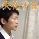 【面白い動画集】日本の高校生は面白い! Part 10