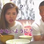 【面白い動画集】日本の高校生は面白い! Part 5