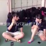 【面白い動画集】日本の高校生は面白い! Part 7