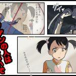 【マンガ動画】君の名はの漫画が最高に面白い part1【DVD発売記念】
