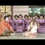 バカ殿様とローラ♥ 殿も竜兵もびっくり! – 面白い動画 2017