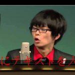 若手漫才、磁石、面白い、Nbuko,Atsutaの編集動画