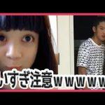 【面白い動画日本】ドッキリ本気で笑いを取りに行く高校生達がヤバ過ぎるwww海外おもしろ6秒動画まとめ【腹筋崩壊】