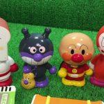 アンパンマン おもちゃ いっぱい 楽しいお話し 面白い 動画 いまからはじめる!おしゃべりいっぱい せいかつカード Anpanman Card Toy for Education