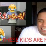 Japanese 面白い動画 Kid REACTION !!