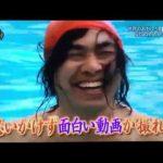 世界の果てまでイッテQ 爆笑シーンまとめ②
