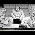 104面白い 映像 面白い動画 日本 面白い 映像 アニメ # 33