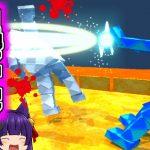 【ゆっくり実況】世界一面白い相撲!?TNTを背負ったヤギが暴れまくるゲーム!!【たくっち】