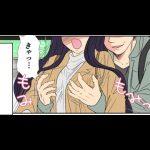 2ちゃんねるの笑えるコピペを漫画化してみた Part 15 【マンガ動画】 | Funny Manga Anime