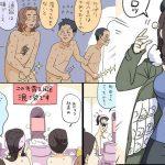面白い漫画: おじさんとマシュマロ漫画 Part 4 【マンガ動画】