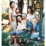 6月公開のオススメ映画